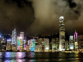 HK, mythique