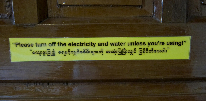 Ah mais oui, bien sûr, heureusement qu'ils sont là pour me rappeler de ne pas fermer le robinet quand j'ai besoin d'eau. Une gentille petite attention.