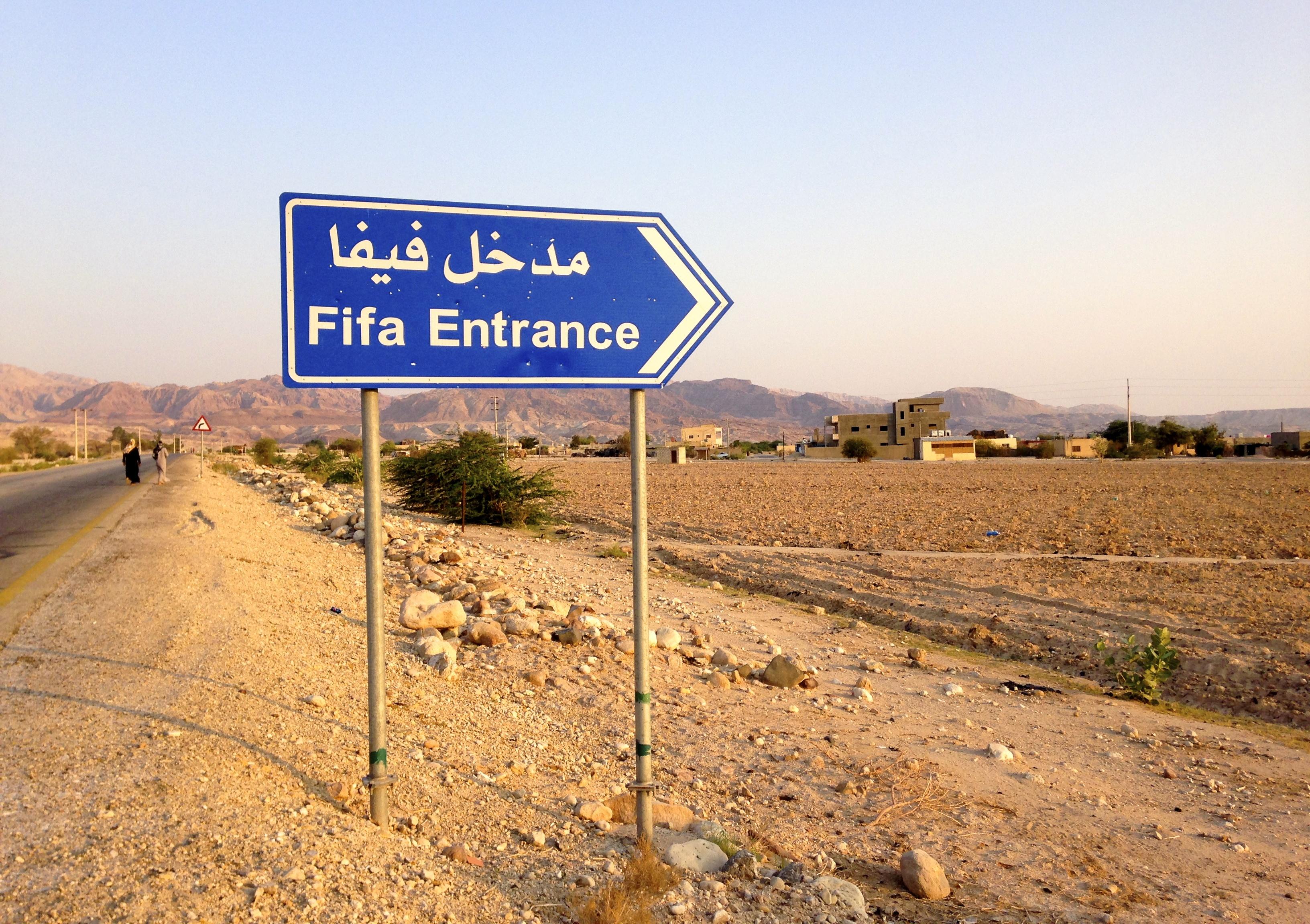 On nous aurait menti ? La Fifa est en Jordanie ?